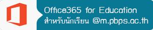 09-office365-for-edu-bttn